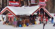 Skischule Gassner in Hintersee