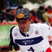 Christoph Bieler ÖSV World Cup Nordic combination athlete