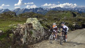 Bike tours in the region Zillertal Arena © Cube